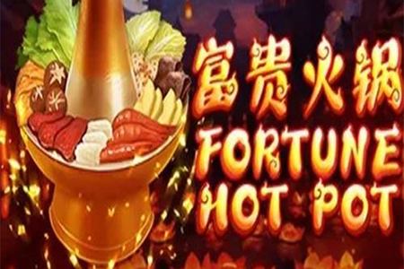 Fortune Hot Pot
